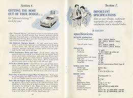1954 dodge car owners manual