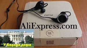 aliexpress qcy распаковка и обзор bluetooth гарнитуры qcy qy8 на aliexpress