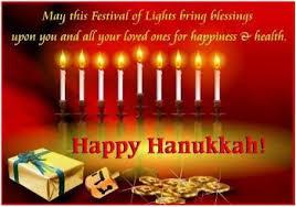 chanukah days feast of chanukah or hanukkah