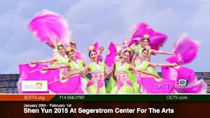 Segerstrom Shen Yun 2015 At The Segerstrom Center For The Arts Youtube