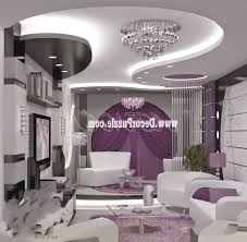 Fall Ceiling Designs For Living Room India
