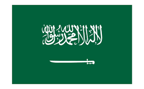 Islam Flag Saudi Arabia Quality Products Manufacturers And Suppliers On