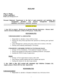resume examples for factory workers resume teaser sheet by joanie farmer at coroflotcom farmer resume best farming management resume images office resume sample farmer resume