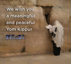 yom kippur atonement prayer1st s day gift ideas tonight we yom kippur the day of israel ministry of