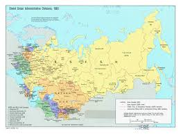 Ussr Map Large Detailed Administrative Divisions Map Of The Ussr 1981