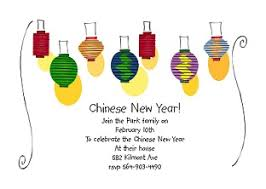 New Year Invitation Card Chinese New Year Party Invitations 2017