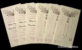Wedding Invitation Cards Malaysia Wedding Invitation Wording Malaysia Yaseen For
