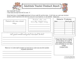 substitute teacher feedback report pre k 4th grade worksheet