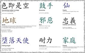 japanese designs meanings picture ideas