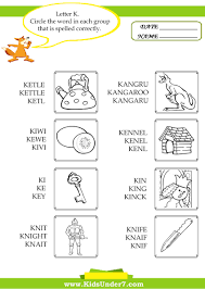 words that start with the letter k free bike games