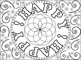 Free Printable Adult Coloring Pages Happy Coloring Pages