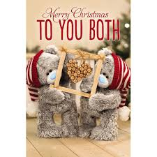 to both of you 3d card me to you tatty teddy