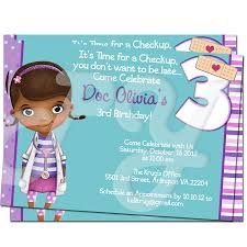 mcstuffins personalized invitations