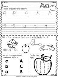 abc pages to print abc print and practice alphabet printing pages tpt