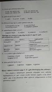 2013 2014 sals original question paper kalvikural kalviseithi