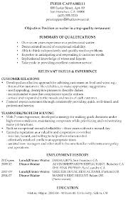 Exles Of Server Resume Objectives Resume Exle For Waitress Exles Of Resumes