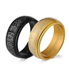 muslim wedding ring muslim wedding rings minimalist navokal