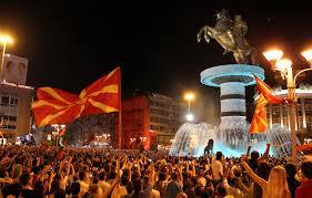 Flag Of Macedonia Greater Albania And The Process Of U201ckosovization U201d