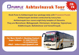 volvo email volvo b9r page 3823 india travel forum bcmtouring