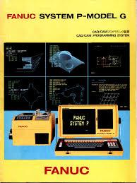 fanuc system p model g brochure