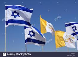 Flag Of Israel Flags Of Israel And The Vatican At The Welcoming Ceremony For Pope