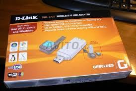 d link clé usb wifi 802 11g dwl g122 54mb carte réseau d link clé wifi usb puissante a vendre morocco alwaz ma