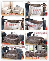 Recliner Sofa Cover Sectional Reclining Sofa Covers Functionalities Net