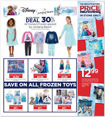 black friday ads best clothes deals view kohl u0027s black friday ad for 2014 deals kick off at 6 p m on