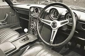 ff interior the interceptor