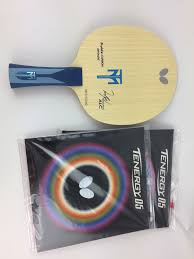 butterfly table tennis racket butterfly table tennis rubbers and blades