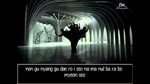 exo growl lyrics simple lyrics exo growl korean ver lyrics youtube
