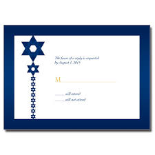 response card shop bar mitzvah response cards bat mitzvah response cards
