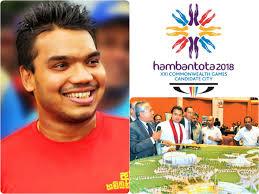 Namal Rajapaksa Commonwealth 2018 Alleged Financial Frauds Against Namal