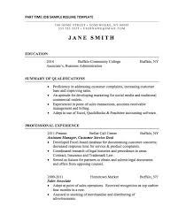 resume for part time job for student in australia simple resume format doc for a part time job latest free download