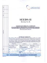 Architectural Drawing Sheet Numbering Standard by Seeds Ii 00 Specification Technical Standard Computer Aided