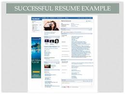 branding resume personal branding and your resume 1 7 16 final