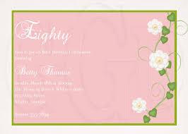 pink birthday invitations elegant 80th birthday invitation digtial file