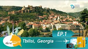 Georgia travel channel images Tbilisi georgia ep 1 jpg