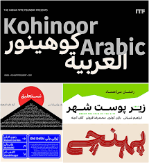 kohinoor arabic font free download