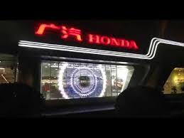 honda car room honda car room