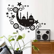 Muslim Home Decor Online Get Cheap Wallpaper Room Islam Aliexpress Com Alibaba Group