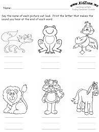 ending consonants review worksheets