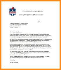9 sample recommendation letter for student azzurra castle grenada