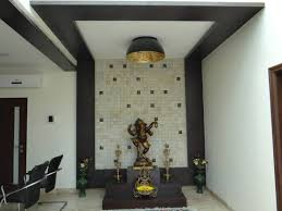 Indian Home Entrance Wall Design