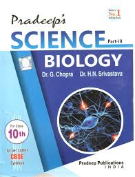 buy cbse board ncert science textbooks for class 10