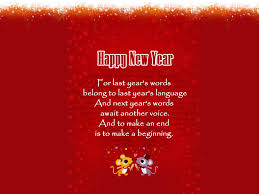 new years quotes cards 40 cool new year greeting cards themescompany