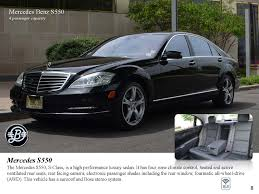 luxury mercedes sedan mercedes benz s class mercedes s550