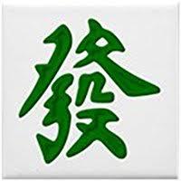 mahjong ustensile de cuisine amazon fr mahjong couteaux et ustensiles de cuisine cuisine