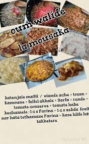 recette cuisine du jour recettes salées de oum walid recettes recettes