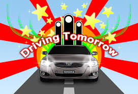 toyota driving tomorrow entry1 by sarinataguilid on deviantart